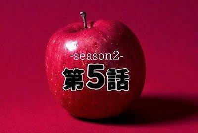 season2公開!